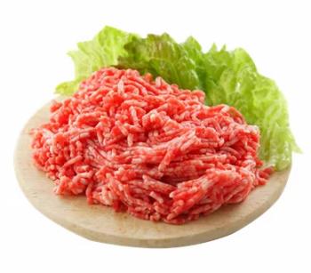Carne Moída Congelada